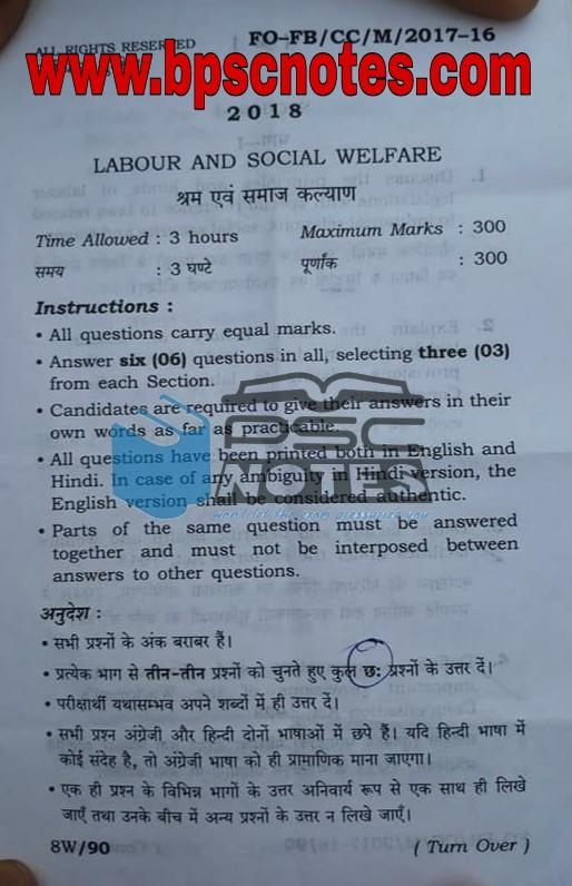 Pdf paper bpsc question